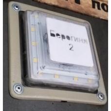 Светодиодный светильник антивандальный LX-5