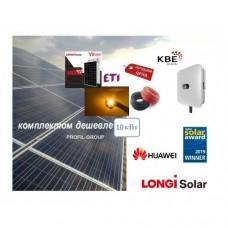 Комплект СЭС 10 кВт инвертор Huawei + панели LONGI Solar
