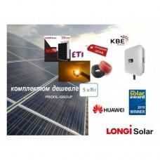 Комплект СЭС 5 кВт инвертор Huawei + панели LONGI Solar