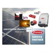 Комплект СЭС 15кВт инвертор Fronius + панели  LONGI Solar