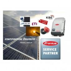 Комплект солнечной электростанции (СЭС) 30кВт инвертор Fronius + панели Ja Solar