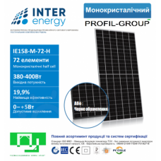 Солнечная панель INTERENERGY 158-72M-H-400w